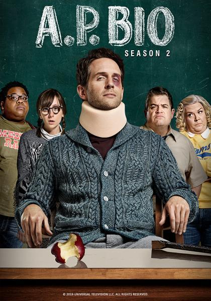 這不是生物課 第二季 第6集線上看
