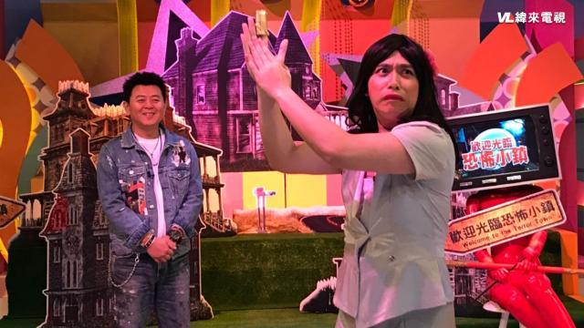 來自星星的事-歡迎光臨恐怖小鎮 第6集劇照 1