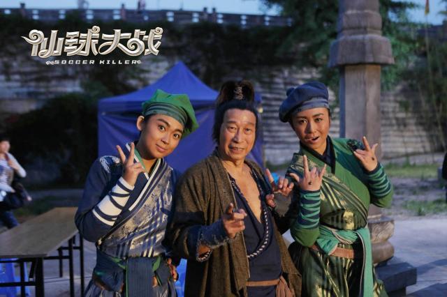 仙球大戰預告片 01