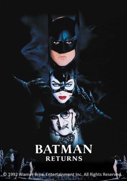 蝙蝠俠:大顯神威線上看
