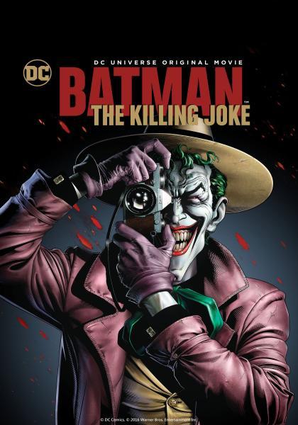 蝙蝠俠:致命玩笑線上看