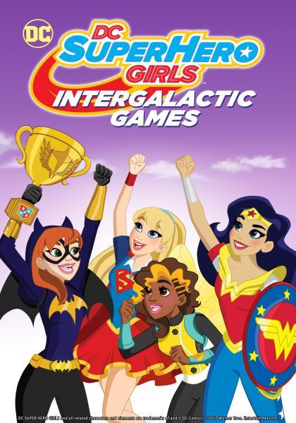 超級英雄女孩:星際遊戲線上看