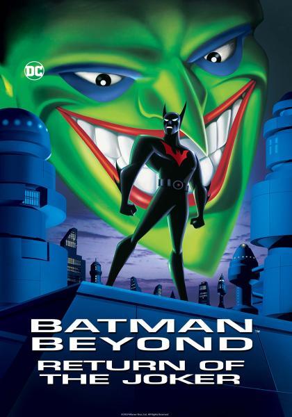 未來蝙蝠俠:小丑歸來線上看