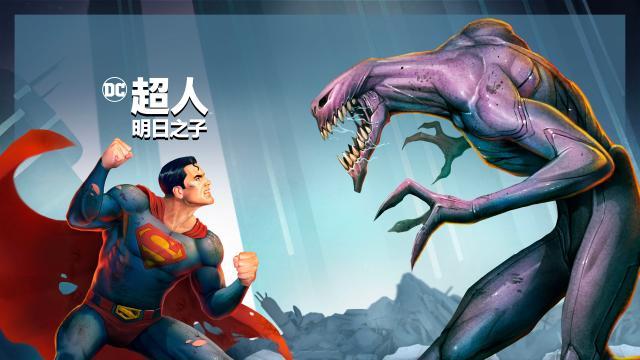 超人:明日之子劇照 1