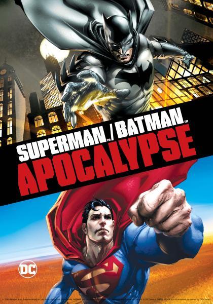 超人/蝙蝠俠:啟示錄線上看