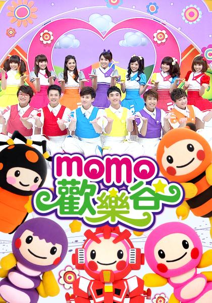 MOMO歡樂谷第七季 第20集線上看