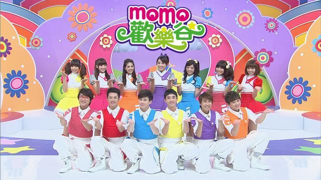 MOMO歡樂谷第七季劇照 1