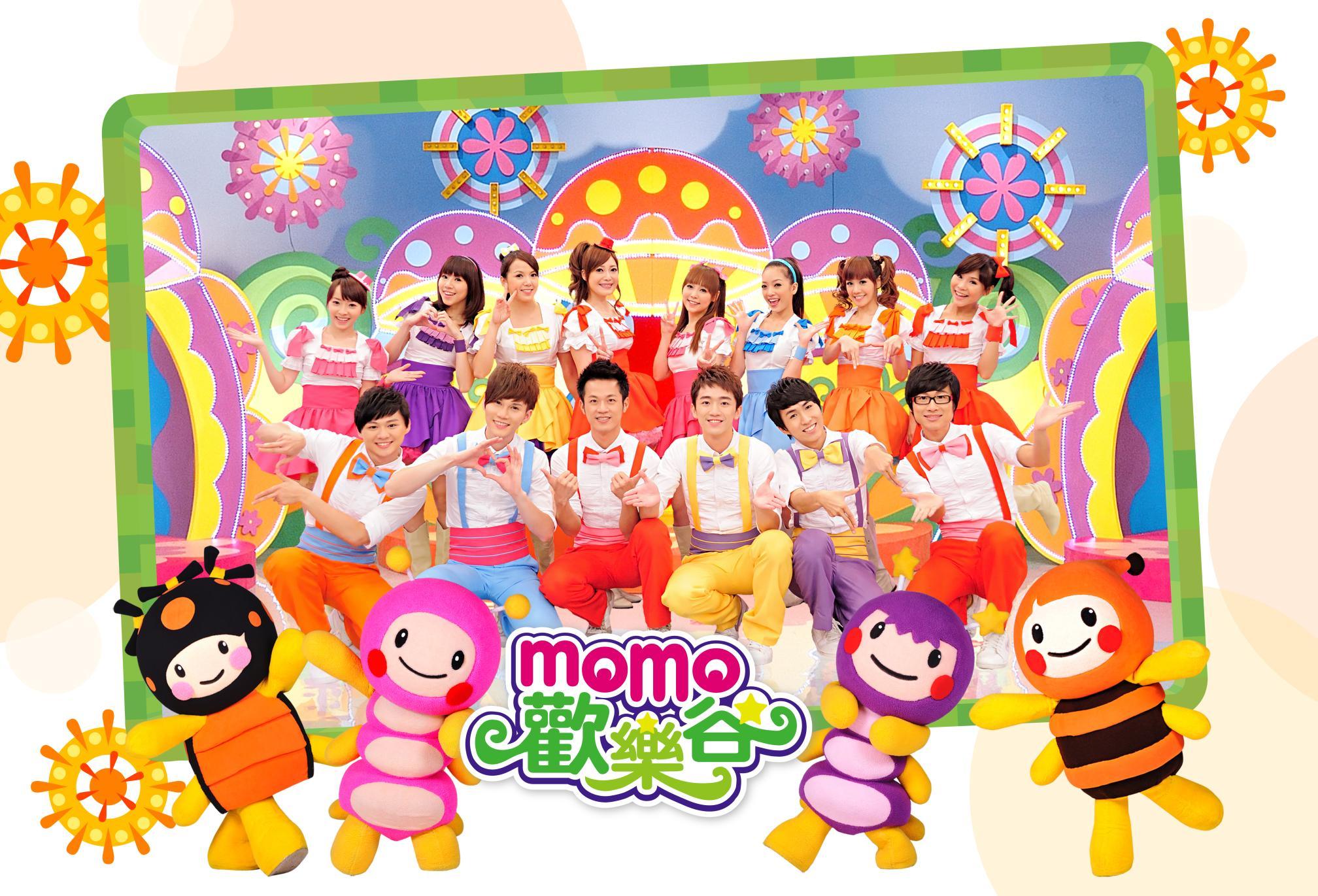 MOMO歡樂谷第五季劇照 3