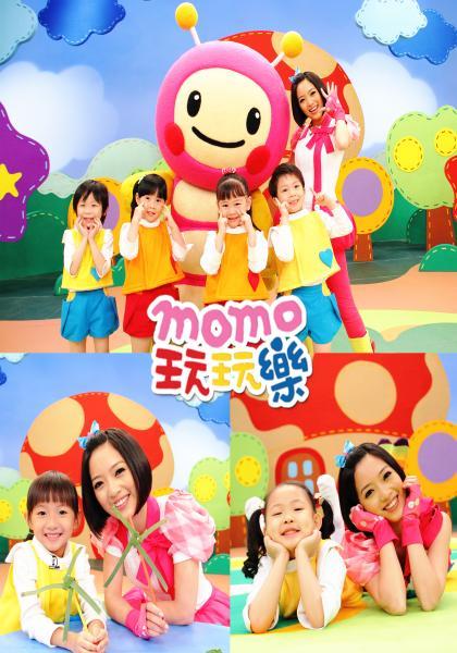 MOMO玩玩樂第二季線上看