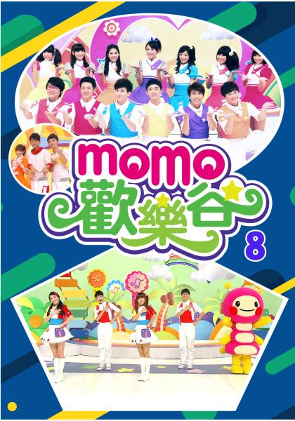MOMO歡樂谷第八季線上看