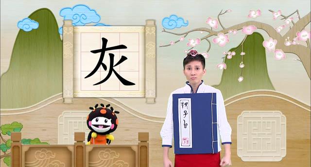 MOMO歡樂谷第六季28 線上看