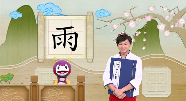MOMO歡樂谷第六季50 線上看