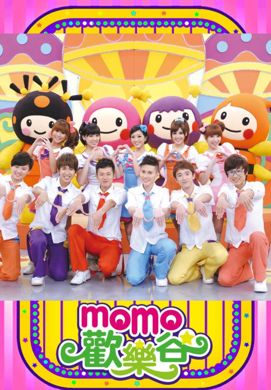 MOMO歡樂谷第六季劇照 1