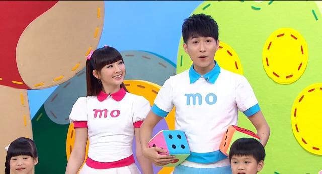 MOMO玩玩樂第五季30 線上看