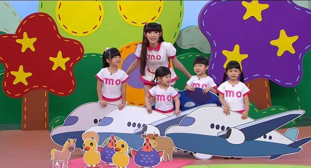 MOMO玩玩樂第五季33 線上看