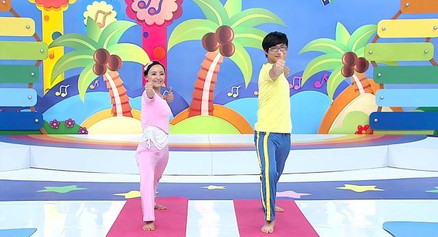 就是愛瑜珈 第一季1 線上看