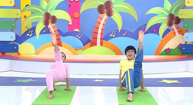 就是愛瑜珈 第一季10 線上看