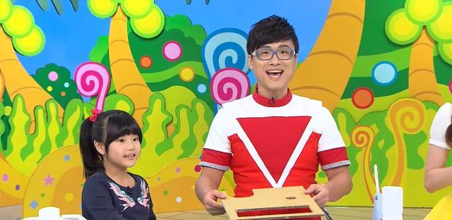 紙箱做玩具 第一季2 線上看
