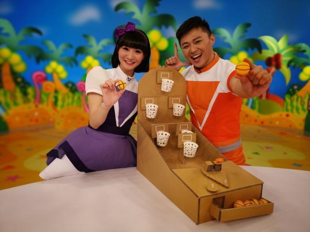 紙箱做玩具 第一季劇照 2