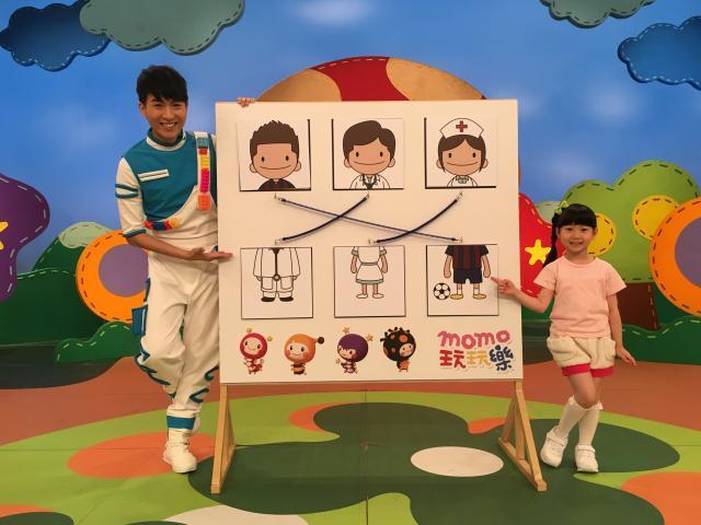 momo玩玩樂第七季劇照 1