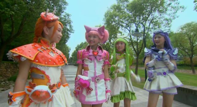 舞法天女 朵法拉 第二季20 線上看