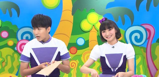 一起玩編織 第一季第1集【彩色花】 線上看