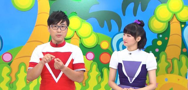 一起玩編織 第一季第9集【仙人掌】 線上看