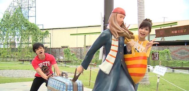 MOMO小玩家第三季#01 宜蘭 線上看