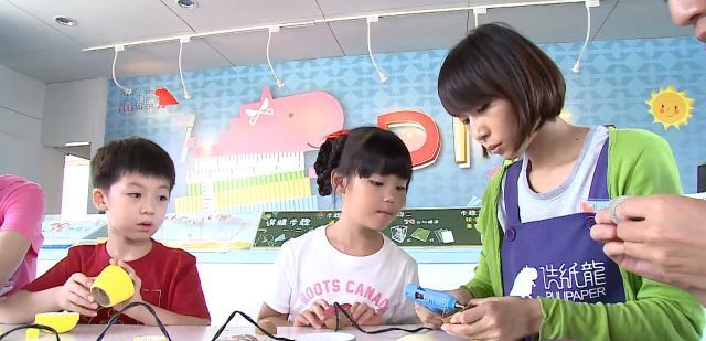 MOMO小玩家第三季#02 埔里 線上看