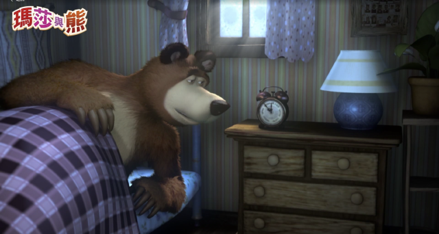 瑪莎與熊 第一季3 線上看