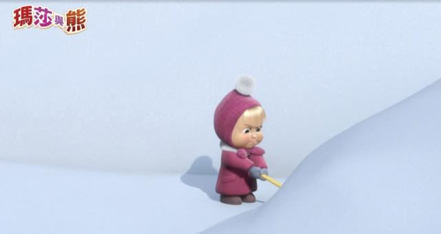 瑪莎與熊 第一季4 線上看