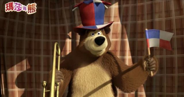 瑪莎與熊 第一季9 線上看